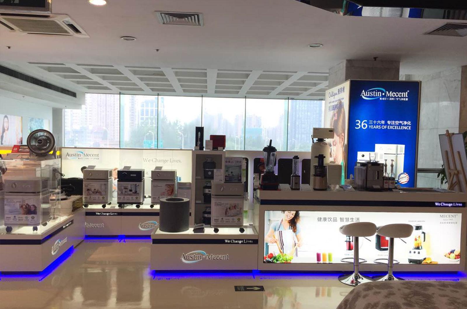 上海虹桥友谊店